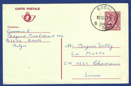 Postkarte (aa3087) - Cartes Postales [1951-..]