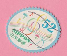 2015 GIAPPONE Musica Spring Melody - 52 Y Usato - Rozen
