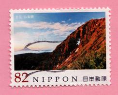 2015 GIAPPONE Paesaggi Montagne Mt. Kita - 82 Y Usato - Gebruikt