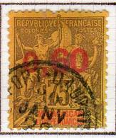 Madagascar 1896-99 Type Paix Et Commerce 75c YT 39 - Usados