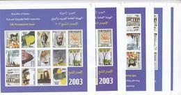 Stamps SUDAN 2003 SOUVENIR SHEET SC-544 557 LOT X5 MNH S/S #119 - Sudan (1954-...)