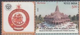 INDIA, 2020, MY STAMP,  Shri Ram Janmabhoomi Temple, Ayodhya,   MNH, (**) - Ongebruikt