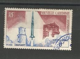 84   Lancement Du 1er Satellite              (clasyveroug19) - Usados