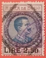 MARCA DA BOLLO - A TASSA FISSA - 1914 - LIRE 2,50 SOPRASTAMPATO LIRE 1 OLTRE 2/10 - - Ohne Zuordnung