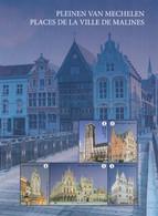 Belgium NA42 Places De Malines - Pleines Van Mechelen Non Adopté 2020 - Bozzetti Non Adottati