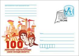 Belarus 2020 100Y Komsomol  LKSMB Regular Stationery Cover Special Cancel SpC - Belarus