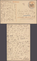 """Guerre 14-18 - EP Au Type 8ctm Orange Obl Simple Cercle """"Molenbeek 2A"""" (1917) > Prison De St-Gilles, Cellule 587 - Duitse Bezetting"""