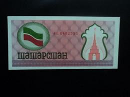 TATARSTAN : (100 ROUBLES)    ND 1991-1992    P 5b                                                                   NEUF - Tatarstan