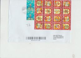 Rep. San Marino 2020 - Busta Racc. X L'Italia Affrancata Con Un Blocco Di 16 Stamps + 2 Stamps - Ohne Zuordnung