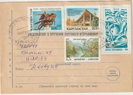 Kirghizistan. Kyrgyzstan ..Carte Postale - Kirgizië