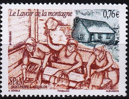 France S. P. M.  T. U. C. De  2015 YT 1139 Neuf - Nuevos