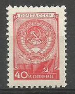 USSR,Definitive 40 Kop 1948.,MNH - Unused Stamps