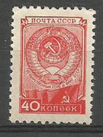 USSR,Definitive 40 Kop 1948.,8 Tapes Instead 7,MNH - Unused Stamps