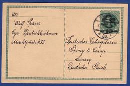 Postkarte (aa3174) - Ganzsachen