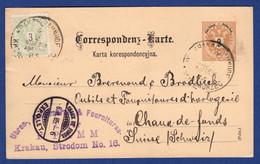 Postkarte (aa3176) - Ganzsachen