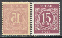 M3651 ✅ Defins Joint Soviet Occupation Zone 1946 Germany 1v ** Abklatsch - Sowjetische Zone (SBZ)