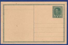 Postkarte (aa3183) - Ganzsachen