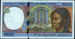 ♛ CENTRAL AFRICAN STATES {Gabon ~ L} 10.000 Francs 2000 {#0039903193} AU P.405 Lf - Gabon