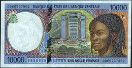 ♛ CENTRAL AFRICAN STATES {Chad ~ P} 10.000 Francs 2000 {#0066237802} XF-AU P.605 Pf - Chad