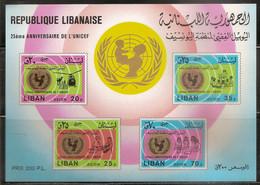 LIBAN BLOC NEUF SANS TRACE DE CHARNIERE - Líbano