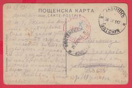 253633 / WWI Bulgaria WW1 Occupation Censorship KOUSTENDJA 1917 ( Constanța ) MATCHIN ( Măcin  ) Romania Rumanien - WW1