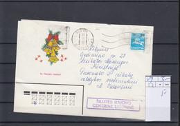 Litauen Michel Cat.No. Postal Stat U9 Used  (1) - Lithuania