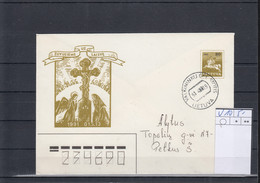 Litauen Michel Cat.No. Postal Stat U10 Used  (1) - Lituanie