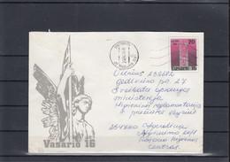 Litauen Michel Cat.No. Postal Stat U12 Used (6) - Lithuania