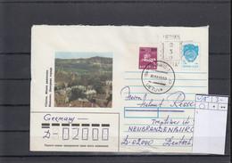 Litauen Michel Cat.No. Postal Stat U15 Used - Lituania