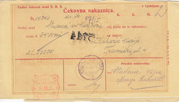 Slovenia SHS 1921 Postal Money Order With SHS Postage Due Stamp, Postmark SVETA BARBARA PRI MARIBORU - Slovenia