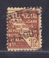 FRANCE COLIS POSTAUX N°  54 ° Oblitéré, B/TB - Usados