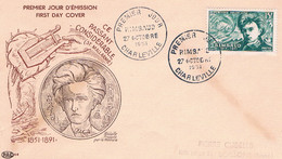 FRANCE F.D.C  N° 911  Rimbaud.   P.J 27 Octobre 1951 Charleville - 1950-1959