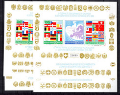 Bulgarie Bloc-feuillet YT N° 95C  Sept Blocs Neufs ** MNH. TB. A Saisir! - Blocks & Sheetlets