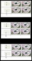 N°37, 1000F Alouette, 3 Blocs De 4 Cdf Daté De 1957, 1958 Et 1959, TTB  Qualité: **  Cote: 1080 Euros - Airmail