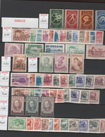1939 -1945 DESTOCKAGE GRECE TIMBRES LUXE**NEUFS MNH COTE 57.00 EUROS - Unused Stamps