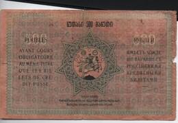 Billet De 500 ROUBLES  ( à Localiser ) 1919 - Otros – Asia