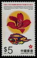 Hong Kong Hongkong 1997 **MNH Flower Bauhinia Blakeana Orchid Tree - Non Classés