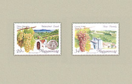 Hungary 2000. The Famous Wein Locations Of Hungary Nice Set MNH (**) Michel: 4602-4603 - Wines & Alcohols