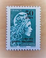 """FRANCE 2020 MARIANNE L'ENGAGÉE VERT SURCHARGÉE """"50 Ans Gravés Dans L'Histoire"""" - Unused Stamps"""