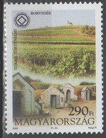 Hungary 2008. World Heritages Of Hungary  Wein Locatians Nice Stamp MNH (**) Michel: 5284 - Unused Stamps