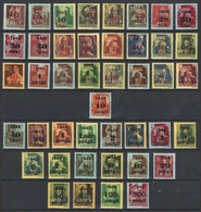 Hungary 1945. Assistant, Complete Collection (43 Values) MNH (**) Michel: 778-820 - Unused Stamps