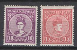 Hungary 1916. Coronation Complete Set MNH (**) Michel:188-189 - Nuovi