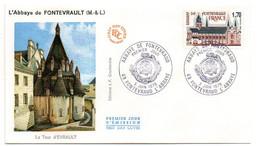 1978 -- FDC-- Abbaye De FONTEVRAULT--49  -- Cachet  FONTEVRAULT - 49 - 1970-1979