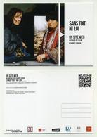 CP Pub Neuve - Un Site Web Autour Du Film Sans Toit Ni Loi (1985) - Agnès Varda, Sandrine Bonnaire - Actors