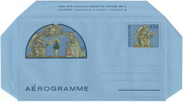 """VATICANO - INTERO POSTALE / AEROGRAMMA TIPO ANDREA DELLA ROBBIA L. 450 - 1982 - CATALOGO FILAGRANO """"A20"""" - NUOVO ** - Postwaardestukken"""