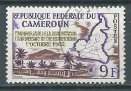 Cameroun YT N°355 Réunification Oblitéré ° - Camerún (1960-...)