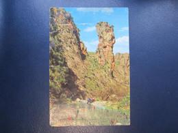 ISRAEL GALILEE AMUD RIVER LAGOONE POSTCARD PICTURE PHOTO POST CARD ANSICHTSKARTE CARTOLINA CARTE POSTALE CACHET STAMP - Israel