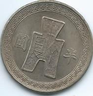 China - Republic - Year 31 (1942) - ½ Yuan - Lin Sen - KMY362 - China