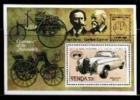 VENDA, 1986, MNH Stamp(s), Veteran Cars,  Nr(s)  149ms (Block 2) - Venda