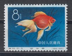 PR CHINA 1960 - Chinese Goldfish MNH** - Ongebruikt